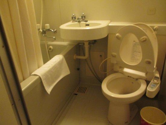 Okura Hotel Takamatsu: 寝るだけ