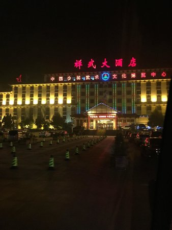 Chanwu Hotel : Front of Hotel