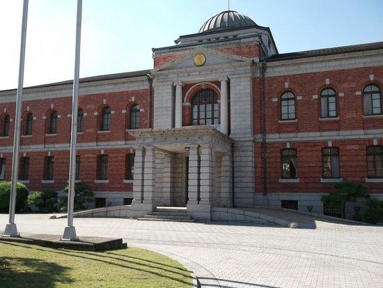 旧呉鎮守府庁舎 - 呉市、海上自...