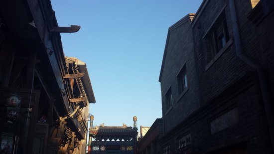 Tours By Jessie-Day Tour : The Old Hutong