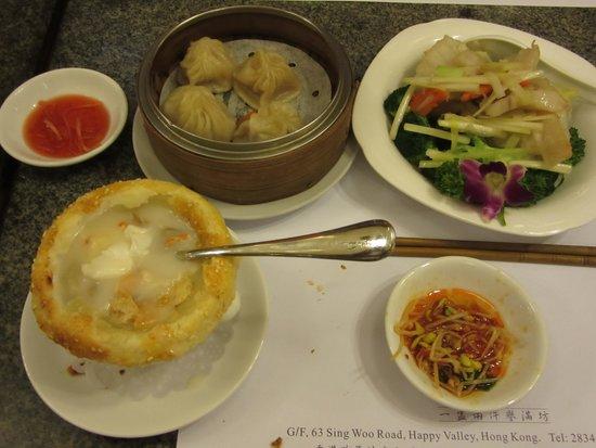 Dim Sum Restaurant: 見た目は変わらないが、味が大幅ダウン