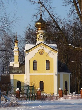 Saint Anatoliy Temple