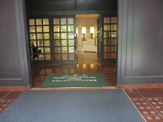 Hotel Green Plaza Hakone : entrée