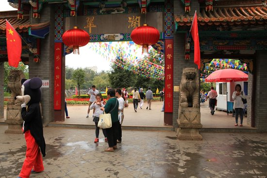 Green Lake (Cui Hu): Nice  Traditional Entry Gate in Green Lake