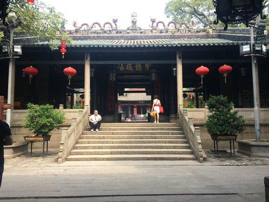 South Sea God Temple: Main entrance