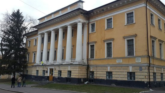 Tarnovskiy Regional Historical Museum