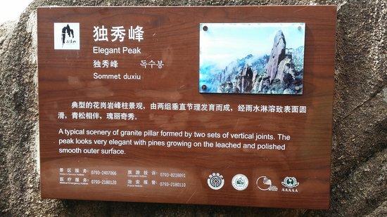 Jiangxi, Kina: 美丽的三清山