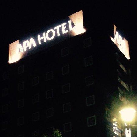 APA Hotel Tokyo Shiomi Ekimae : 『 Near JR Shiomi Sta. 』
