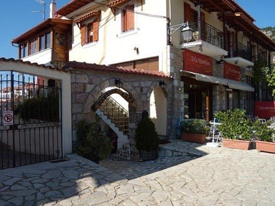 Doma Guesthouse