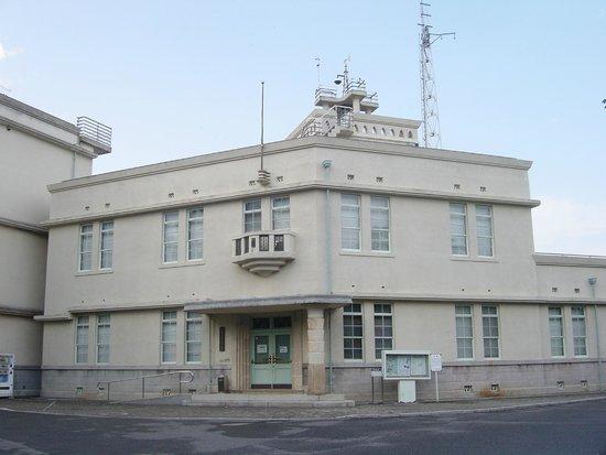Hiroshima City Ebiyama Museum Of Meteorology