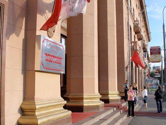 Sovietsky Historical Hotel: L'ingresso.