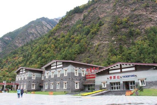 Dagu Glacier : cable car station