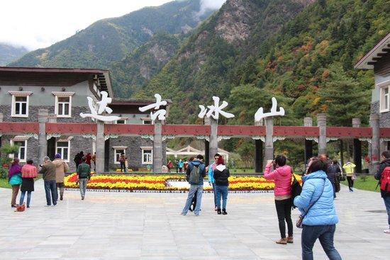 Dagu Glacier : tourist centre