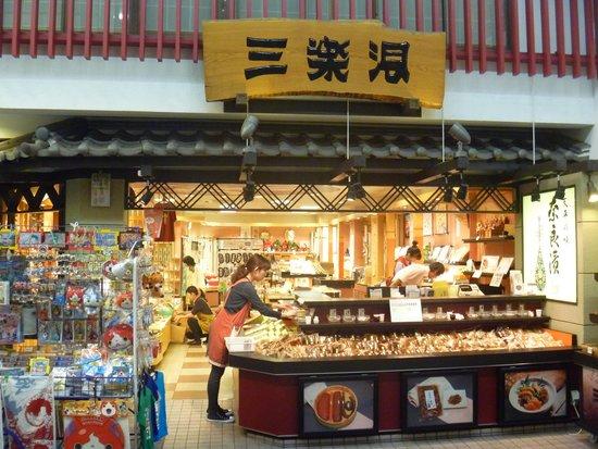 奈良市東向商店街