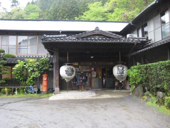 Jigoku Onsen : 清風荘