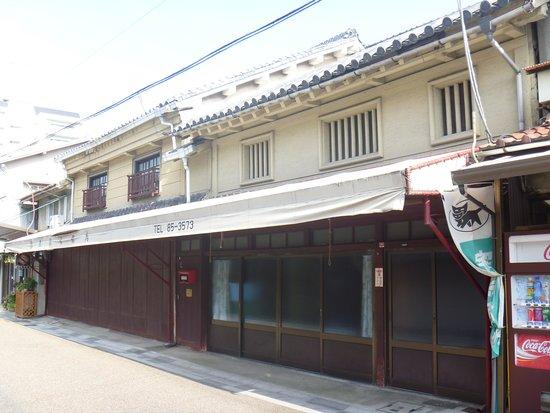 Uohashi Draper's Shop