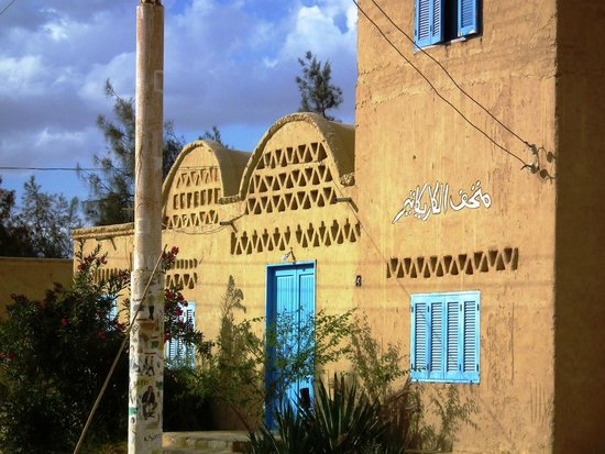 Al Fayyum Governorate, Egypt: Caricature Museum in Tunis Village