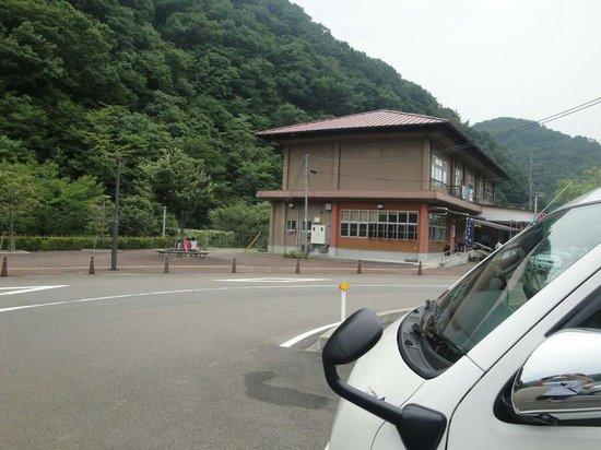 Michi-no-Eki Hikimikyo