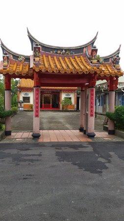 Jian Hu Tang