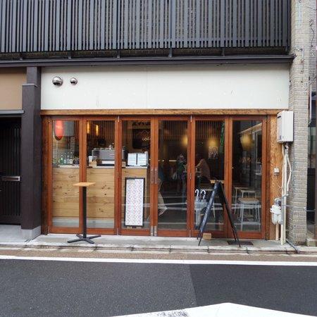 Vermillion - espresso bar & info. : Beautifull coffee shop