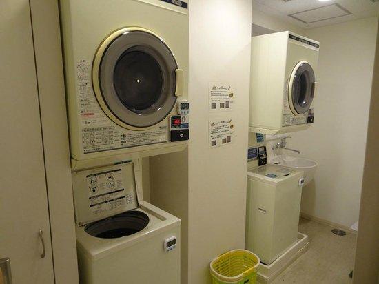 Hotel Comsoleil Shiba Tokyo: Coin laundry