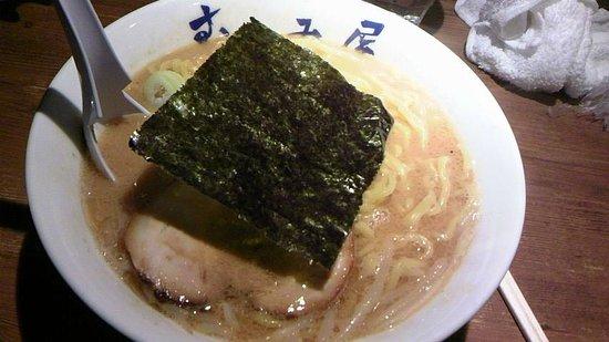 Mutsumiya Kamata