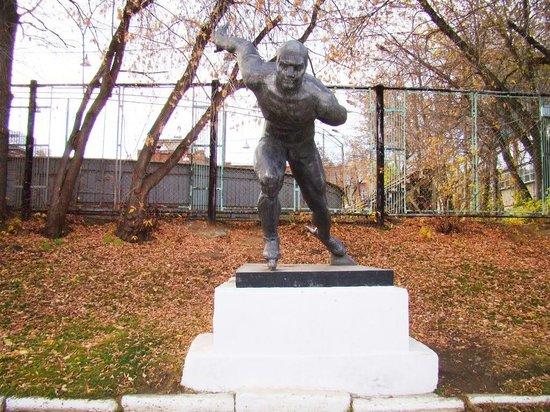 Monument Skater