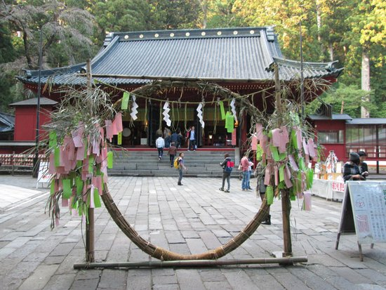 Nikko Futarasan Jinja Shrine : 縁結び