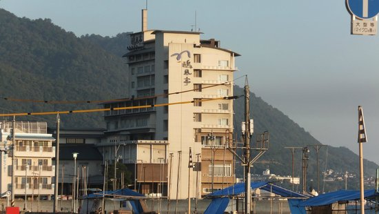 Hotel Ofutei : 外観