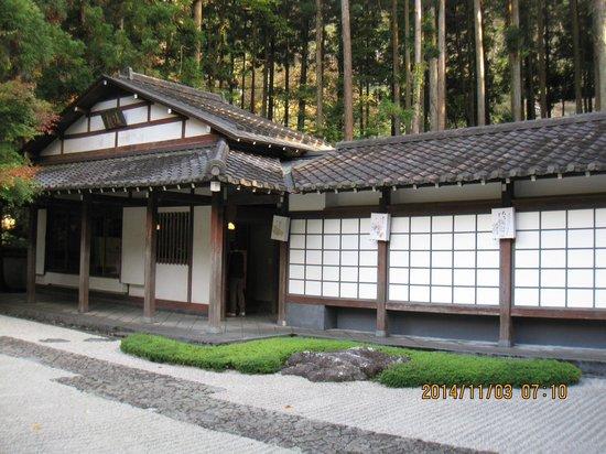Gyokudo Art Museum : 建物