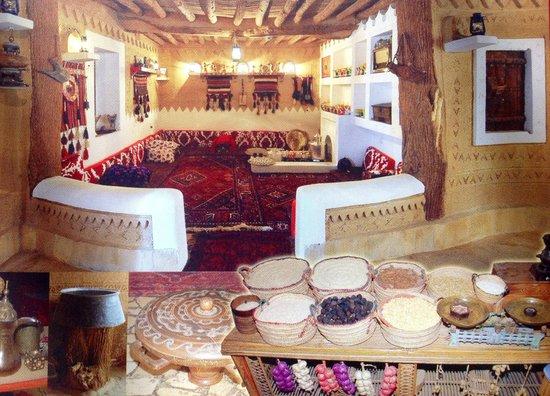 Najd Village : Photo du retaurateur.