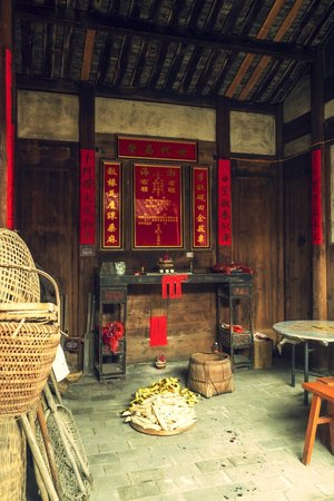 Liancheng County, China: Chinese Altar.