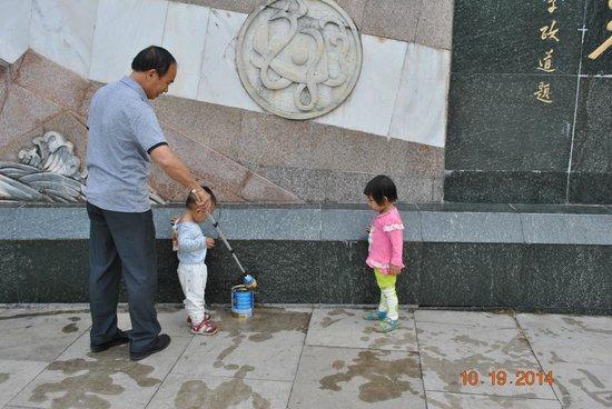 Seven Star Park (Qixing Gongyuan): Proud grandparents!
