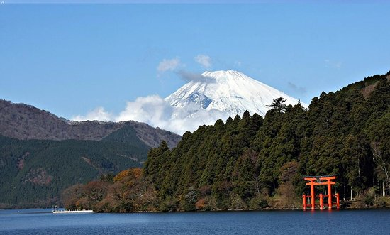 Last Minute Hotels in Hakone-machi