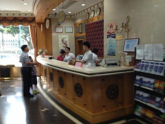 Zhong Tian Hotel : Front Office