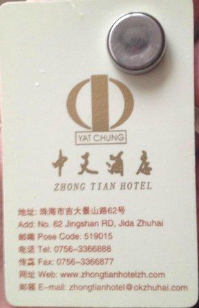 Zhong Tian Hotel : Key card with battery