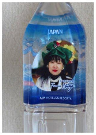 APA Hotel Sapporo Odorikoen: アパの水(笑)
