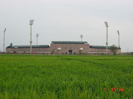 ‪مُلتان, باكستان: Multan International Cricket Stadium‬
