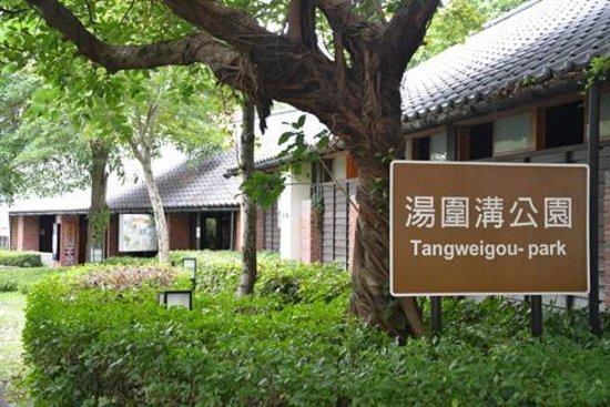 Jiaoxi, Yilan: Tangweigou Hot Spring Park, Jiaosi, Yilan County