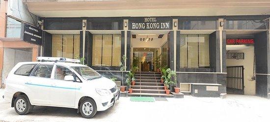 ホテル香港イン