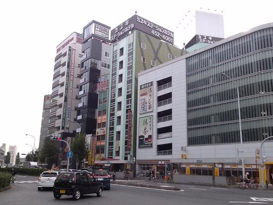 Miyuki Station Hotel Nagoya : ホテル外観