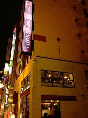 Hotel WBF Sapporo chuo: 外観