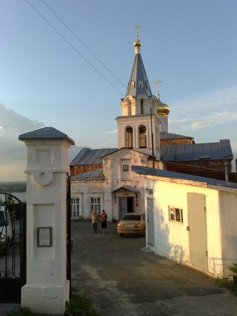 Church of St. Elijah the Prophet of God