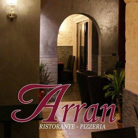 Arran Ristorante   Pizzeria: Arran Pizzeria Ristorante