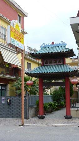 Ristorante Cinese Nan Hai