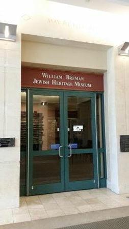 The Breman Jewish Heritage & Holocaust Museum: The entrance