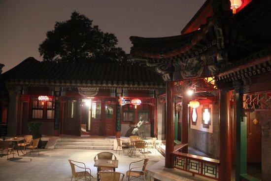 Lusongyuan Hotel : courtyard
