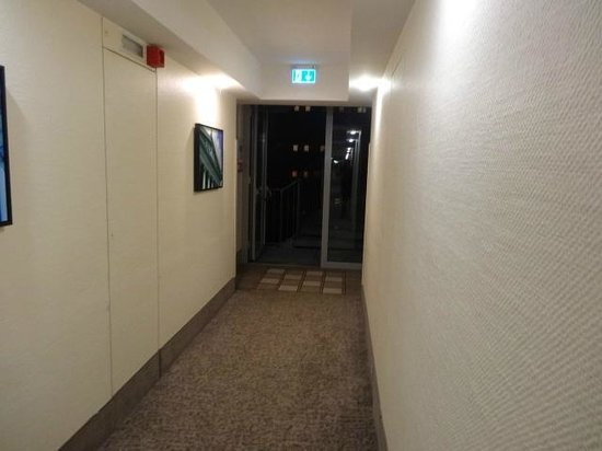 Leonardo Hotel Munich Arabellapark: O corredor
