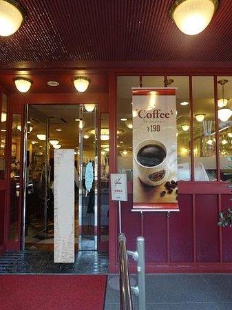 Cafe Veloce Kagurazaka