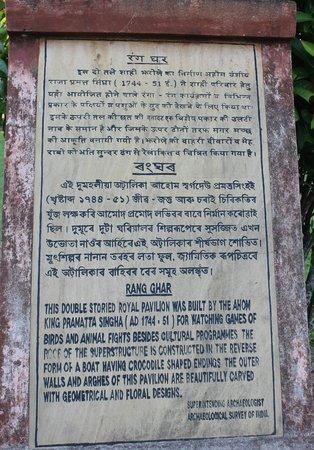 Assam, India: Description of Rang Ghar